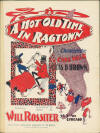 A Hot