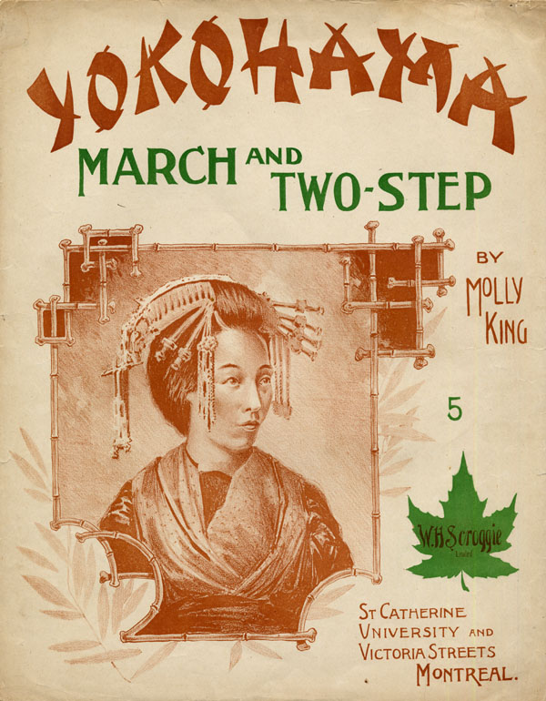 Yokohama: March and Two-Step