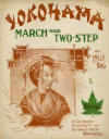Yokohama March and Two Step Sheet